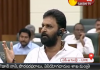 Kodali Nani Fires On Chandrababu in Assembly Special Sessions