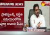 AP CM YS Jagan Mohan Reddy Review Meeting On Agri Infra Fund