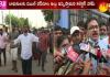 Saidabad Singareni Colony Molestation Case Victims Protest At Sagar Highway