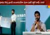 ram charan is the new brand ambassador of real estate company suvarnabhoomi infra - Sakshi