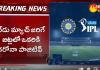 Corona Strikes Again On IPL Players  IN Sunrisers Vs Delhi Capitals