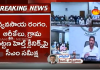 Spandana Programme YS Jagan Mohan Reddy Video Conference With Collectors