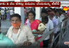 Chittoor: TTD Release Sri Vari Special Darshanam Tickets In Online