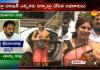 YSRCP Winning All  ZPTCs In Srikakulam District