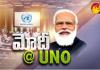 PM Modi US Tour Live Updates