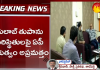 cm jagan video conference with district collectors on gulab cyclone