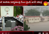 Cyclone Gulab: CM YS Jagan Video Conference With District Collectors