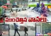 Heavy Rains In Hyderabad and Telangana