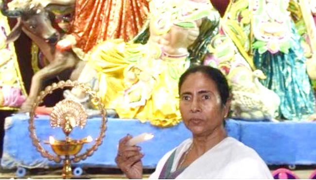why mamata benerjee fearing with durgamata Emersion