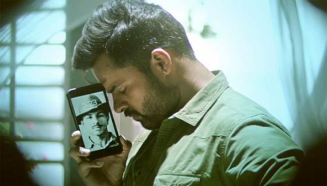 Sai Dharam Tej Jawan Theatrical Trailer - Sakshi - Sakshi