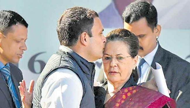 Rahul Gandhi Takes Charge As Congress President  - Sakshi
