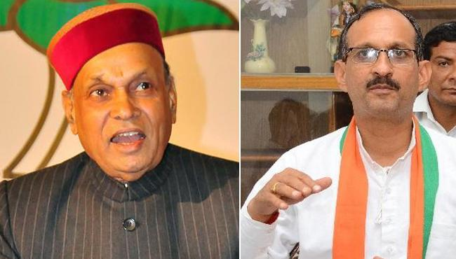 BJP Wins Himachal, PK Dhumal Concedes Defeat - Sakshi